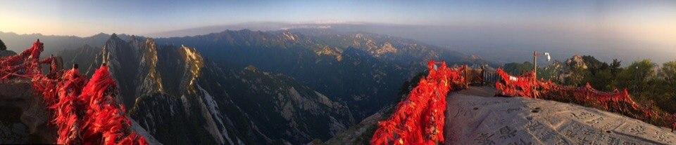 По горам Китая с палаткой. Часть 1