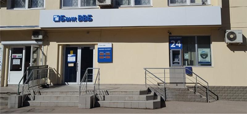 «Дыра» в капитале севастопольского банка «ВВБ» 5,57 млрд рублей