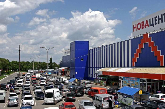 ТЦ «Эпицентр» в Симферополе вменяют штраф в 17 миллионов рублей