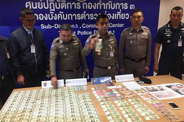 Туристы воруют друг у друга деньги во время полета в Таиланд