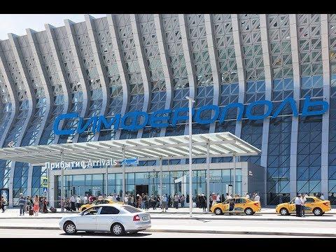 Международный  аэропорт Симерополь - воздушные  ворота  Крыма