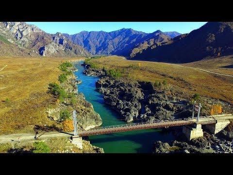 Горный Алтай. Ороктойский мост и пороги Тылдыкпень на реке Катунь