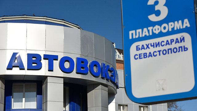 """В июле """"Крымавтотранс"""" запустит сайт для онлайн-продажи билетов"""