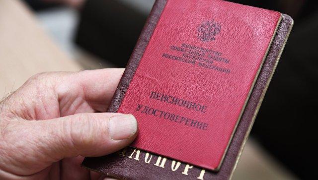 """Крымчане – клиенты """"Рублева"""" будут получать пенсии в других банках"""