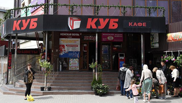 """Лукашев рассказал, что будет с площадью Куйбышева после сноса """"Куба"""""""