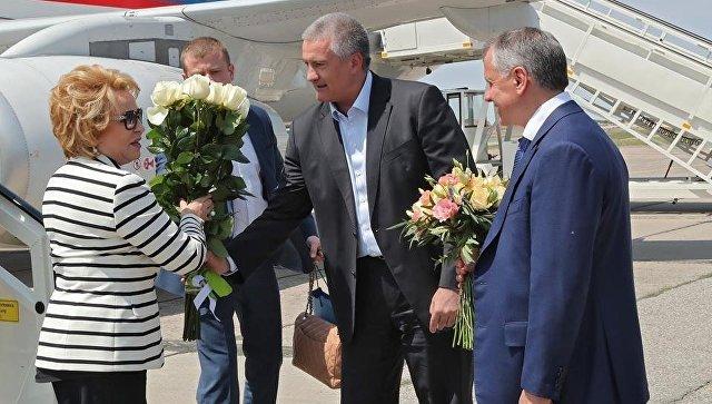 Глава Совета Федерации Валентина Матвиенко прибыла в Крым