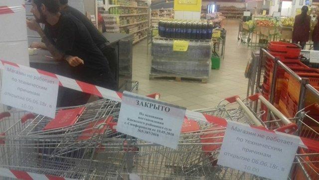 """В центре Симферополя закрыли продуктовый супермаркет """"Ассорти"""""""