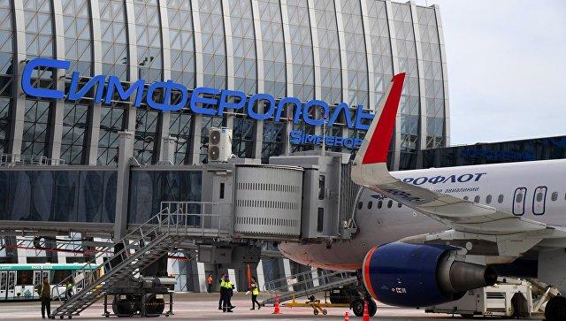 ФАС не нашла нарушений в ценах на авиабилеты в Крым