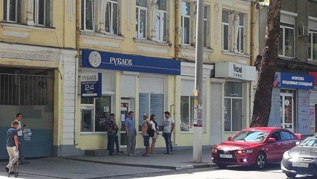 """Выплаты вкладчикам лишенного лицензии банка """"Рублев"""" начнутся в июле"""