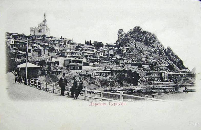 Деревня Гурзуфъ