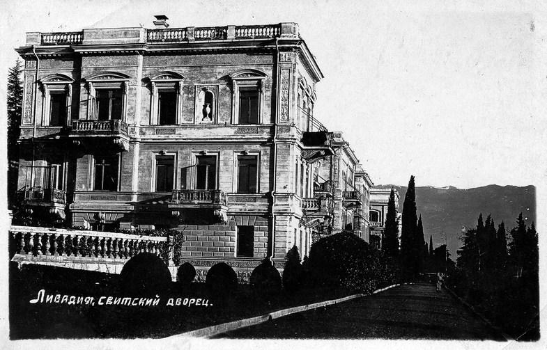 Ливадия. Свитский дворец