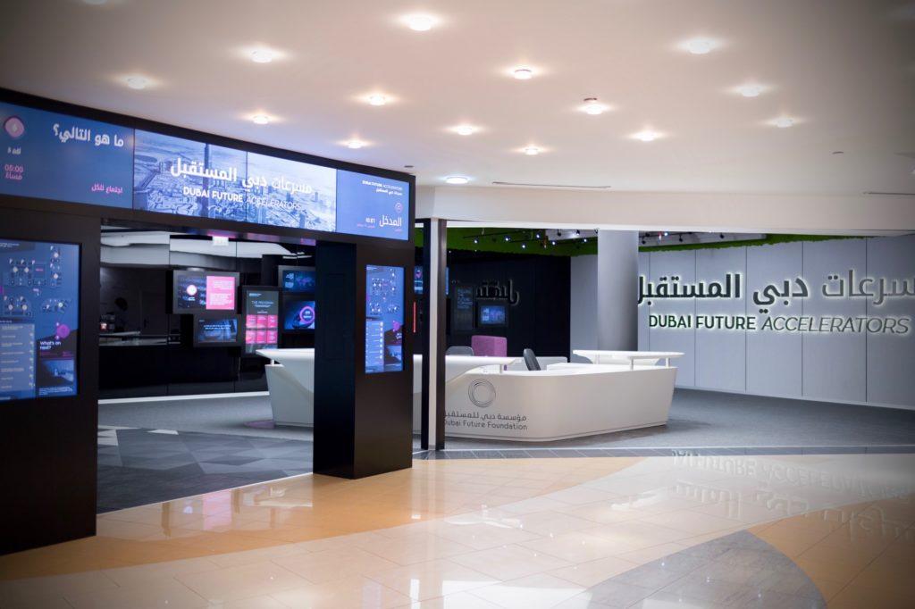 В ОАЭ будет организован первый летний лагерь ИИ.