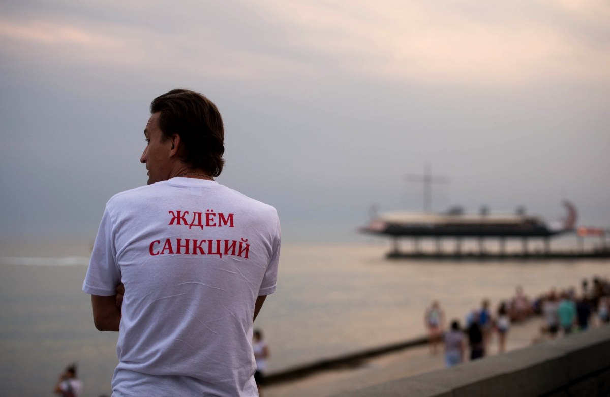 Совет ЕС продлил санкции в отношении Крыма и Севастополя