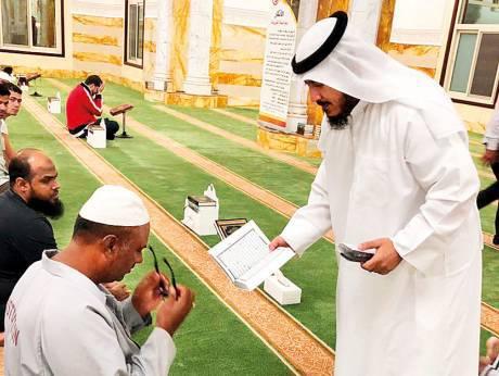 6000 верующих получают бесплатные очки для чтения в мечетях Дубая.