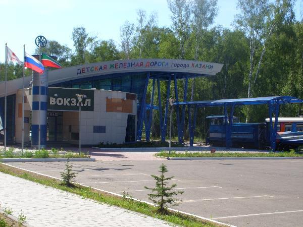 Казанская детская железная дорога открывает летний сезон в День защиты детей