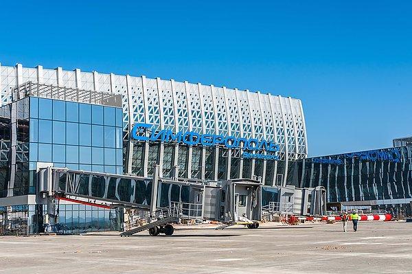 В аэропорту «Симферополь» объяснили причины изменения тарифов