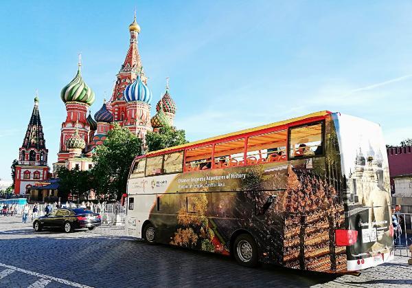 Wonderful Indonesia на дорогах Москвы и Санкт-Петербурга