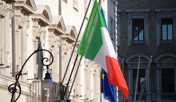 Генконсульство Италии в РФ ограничит аккредитацию туроператоров