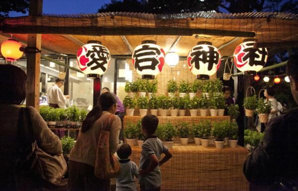 Фестиваль тысячедневной удачи проведут в Токио