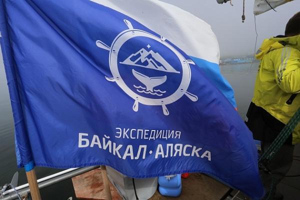 Очередной этап экспедиции «Байкал-Аляска» стартовал из краевого центра Камчатки
