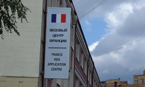 Консульство Франции в Москве с четверга увеличило срок рассмотрения заявок на визу