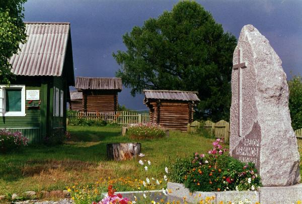 Деревня Веркола Архангельской области войдет в список самых красивых деревень России