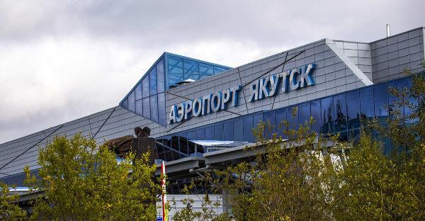 В Якутии ценам на билеты в Москву расти уже некуда – и так очень высокие