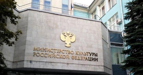 Эксперты Минкульта изучают туристические маршруты Псковской области