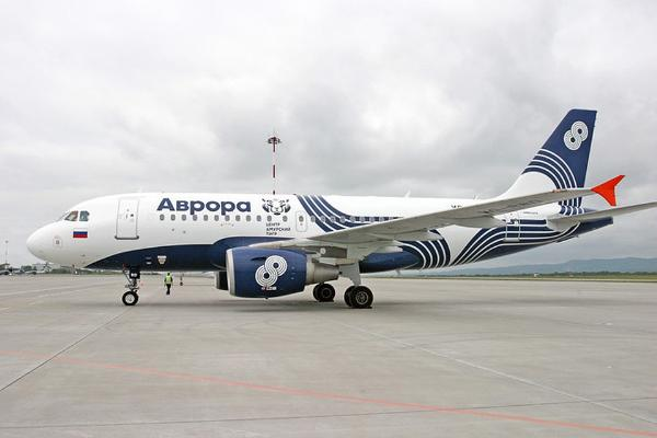 «Аврора» с 1 июля откроет рейсы из Владивостока в китайский Муданьцзян