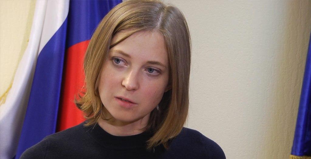 Поклонская обратилась в Генпрокуратуру РФ из-за жалоб на Овсянникова
