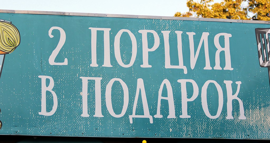 Сотрудники ФСКН Крыма попали под суд за щедрость