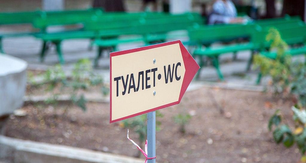 Некуда сходить: туристы не могут найти туалеты на набережной Керчи, местные метят кусты