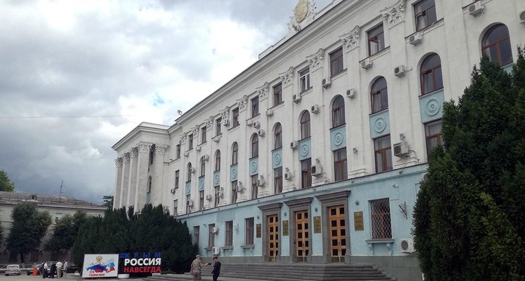 Глава Крыма назначил Полонского вице-премьером и уволил заместителя министра спорта