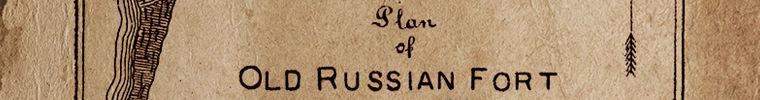 Недосягаемые «журавли»: территории, которые не смогла присоединить Российская империя