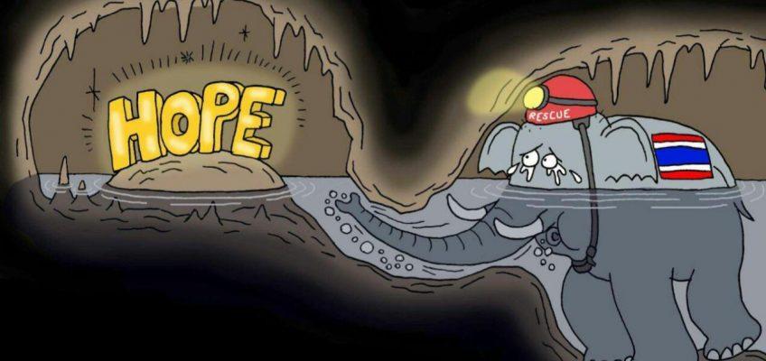 Поиски детей в пещере — день Икс