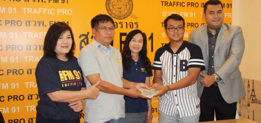 Водитель такси вернул 270 тысяч тайских батов забывчивому пассажиру