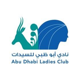 Открыт женский клуб Абу-Даби (Abu Dhabi Ladies Club)