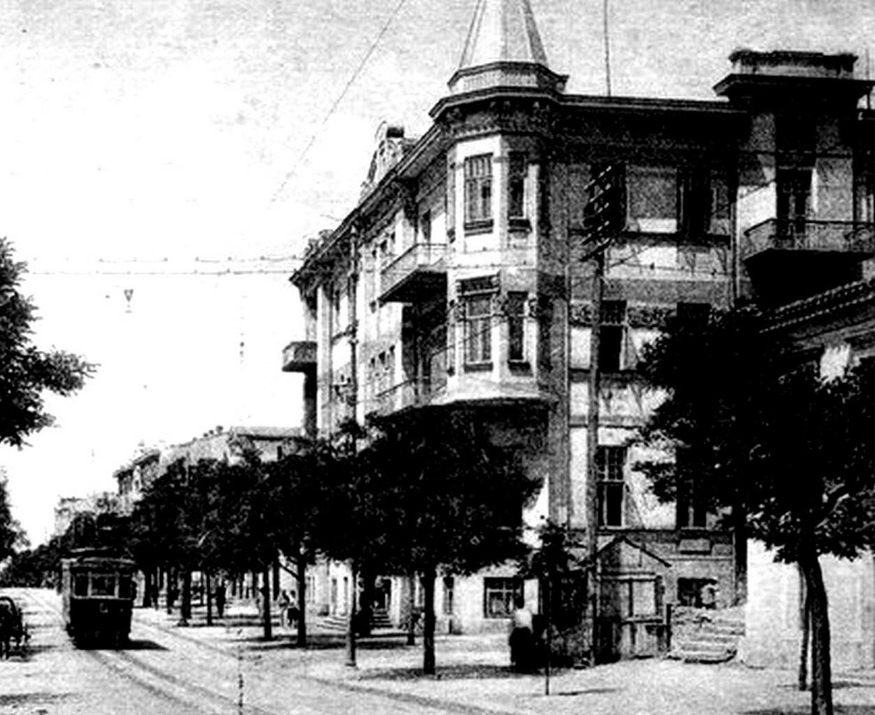 Севастополь. Почта и телеграф