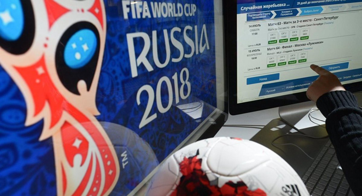 В Севастополе матчи ЧМ-2018 показывают в кинотеатре