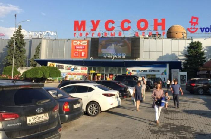 Торговый центр «Муссон» в Севастополе не откроется в ближайшее время