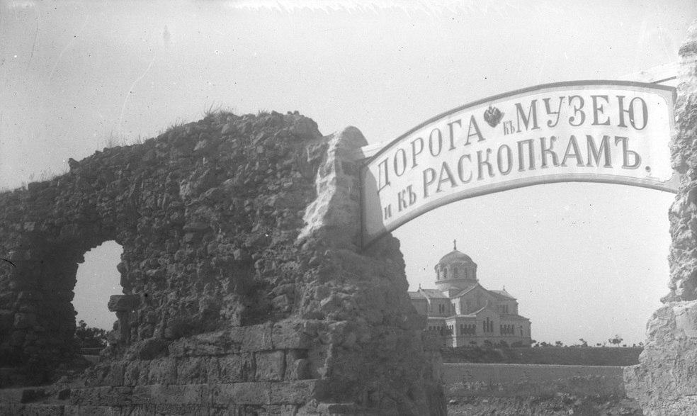 Севастополь. Дорога къ музею и къ раскопкамъ