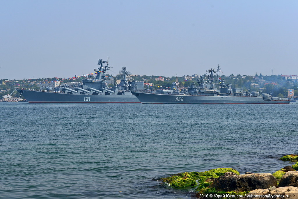 Как в Севастополе отметят День ВМФ 2018 ?