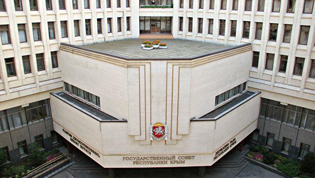 Госсовет Крыма поддержал пенсионную реформу