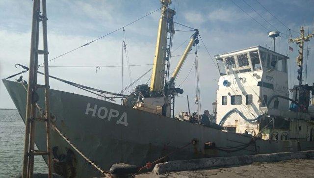 """На Украине заявили, что моряки """"Норда"""" могут покинуть страну"""