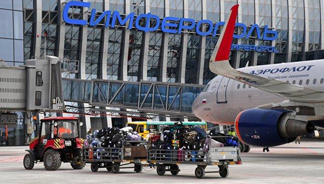 Аэропорт Симферополь с начала года обслужил свыше миллиона пассажиров