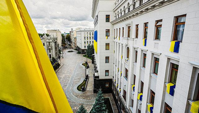 """Совет несуществующих: на Украине подвели итоги работы """"крымских"""" ведомств"""