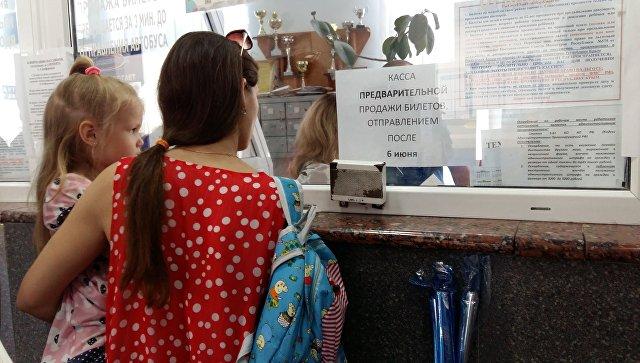 "В ""Крымавтотрансе"" назвали дату запуска онлайн-продажи билетов"