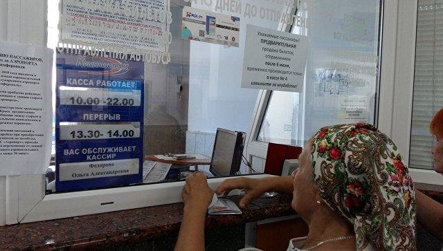 Билеты на автостанциях Крыма стали доступны по безналичному расчету