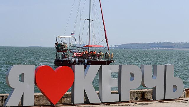 Керчь хочет построить лучшую набережную Крыма