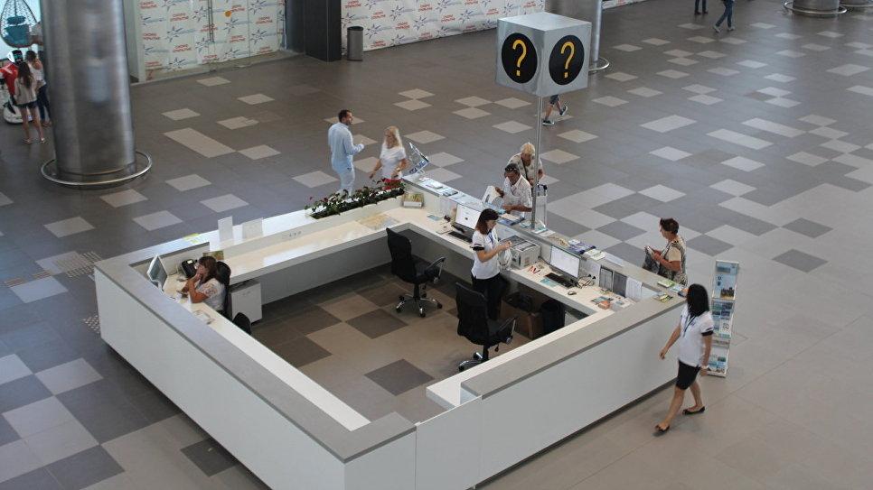 В аэропорту Симферополя открылся инфоцентр для туристов